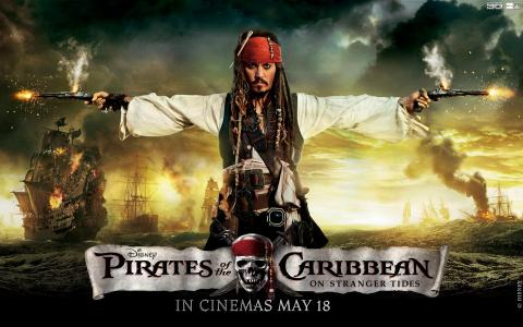 加勒比海盗在陌生人潮中