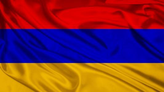 亚美尼亚的旗子