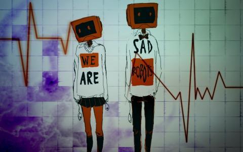 我们是悲伤的机器人