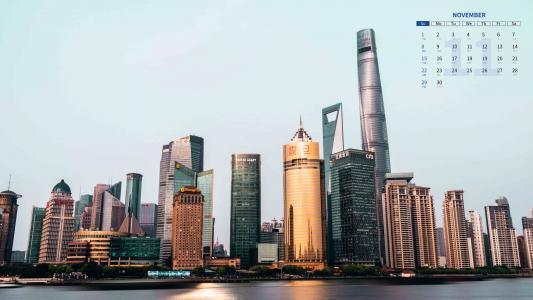 2020年11月上海外滩风光日历