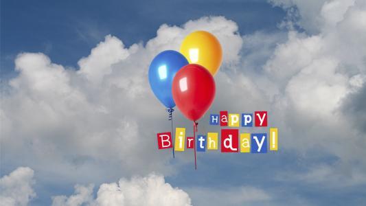 在天空中的球生日