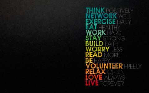 所有这一切都是生命所必需的