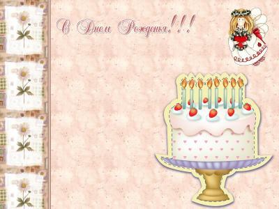 与蛋糕的生日贺卡