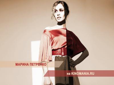 受欢迎的女演员玛丽亚·彼得仁科