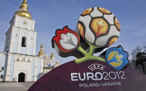 欧洲冠军2012年的标志