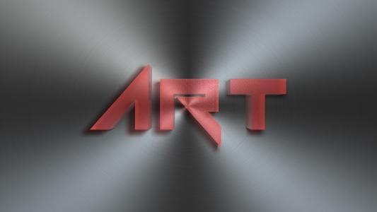 红色题字金属,3d图形上的艺术