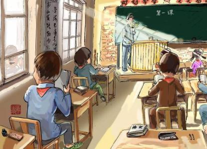 开学第一课手绘插画