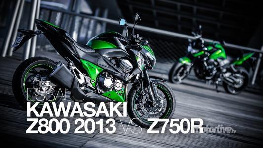令人难以置信的摩托车川崎Z 800