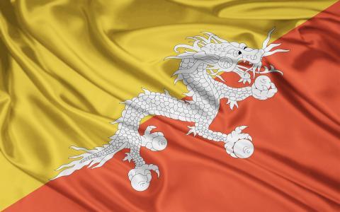 不丹王国的旗帜