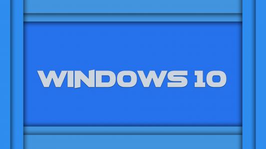 新的Windows 10,蓝色的背景