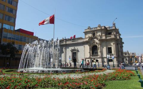 这个壮丽的秘鲁国家