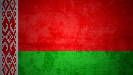 白俄罗斯共和国的国旗