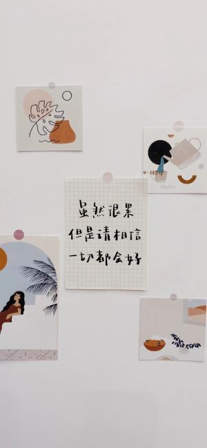 简单意境文字艺术墙
