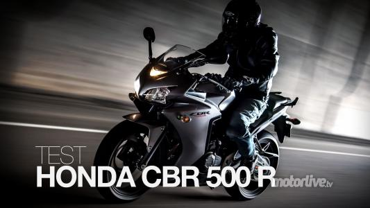 令人难以置信的摩托车本田CBR 500 R