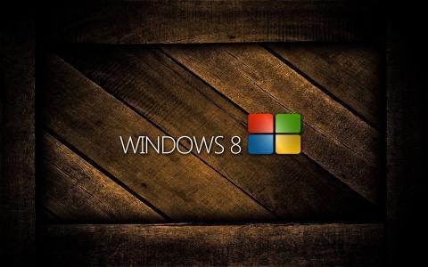 主板,windows8,微软,框架