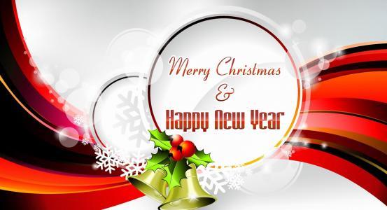 新年快乐,圣诞快乐