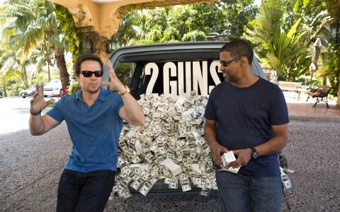 2枪和金钱