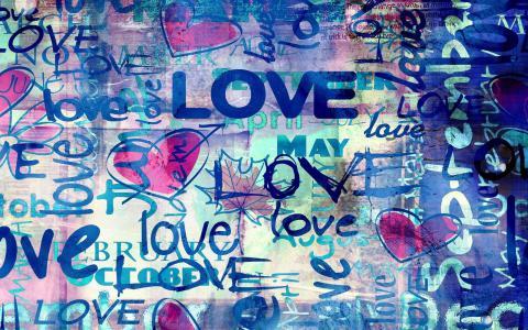 关于爱的海报