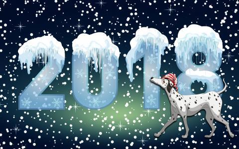 新年快乐2018年狗,数字