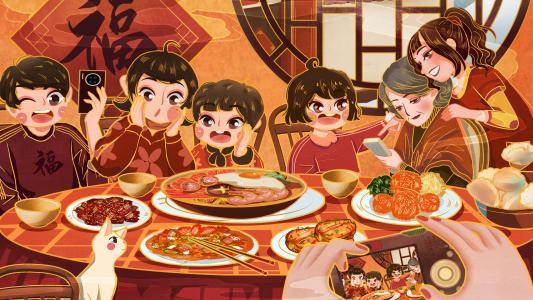 年夜饭全家福国潮插画