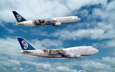 飞机在新西兰与框架从指环王