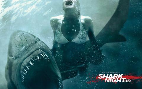 大白鲨3D 2011