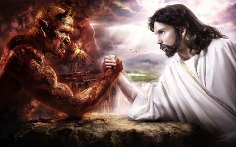 上帝反对魔鬼