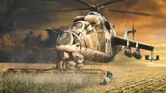 直升机MI-24作为联合收割机