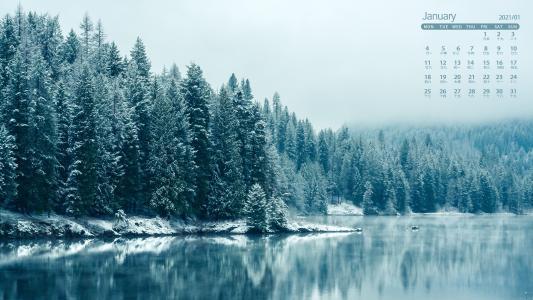 2021年1月冬天风光日历