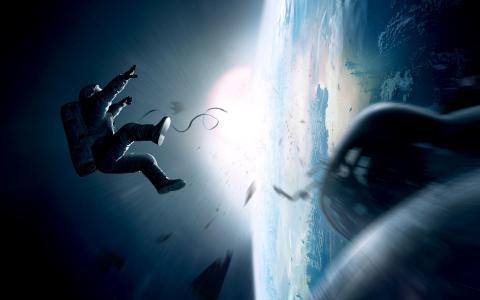 引力,2013年
