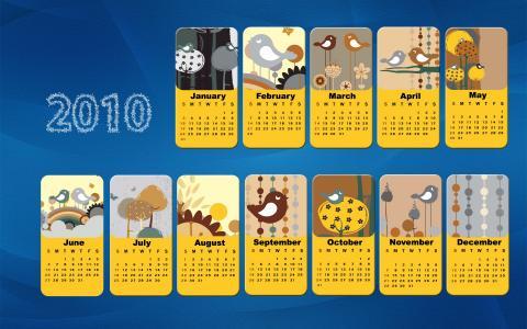2010年的日历