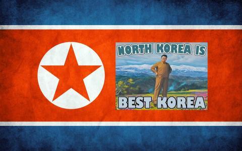 最好的韩国是北韩