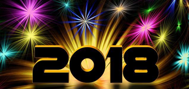 2018年的大黑数字为新年