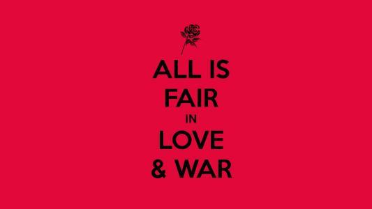 在爱情和战争中,一切手段都是好的