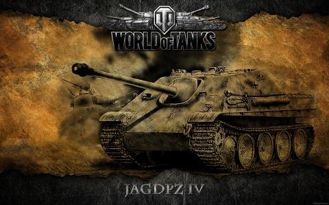 坦克世界:德国坦克JAGDPZ IV