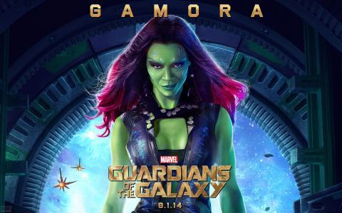 """来自""""银河护卫队""""的卡莫拉"""
