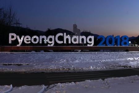 铭文冬奥会2018年