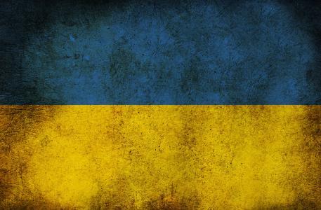 乌克兰的国旗