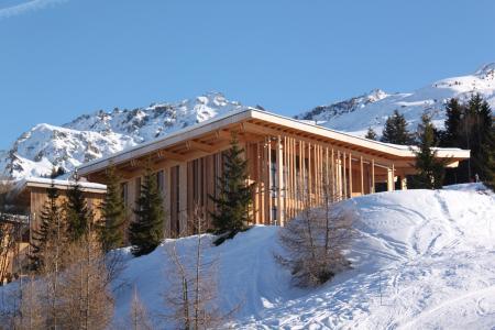 Les Arcs,法国滑雪胜地的舒适房子