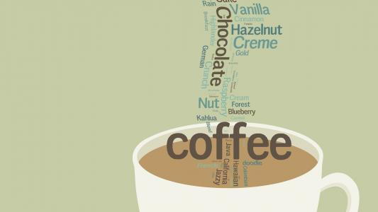 一杯咖啡和它的味道