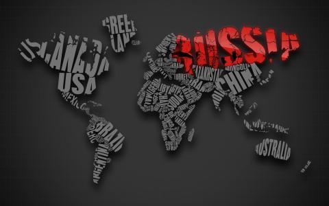俄罗斯在地图上