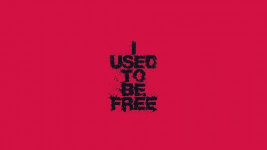 我想要自由,粉红色的背景