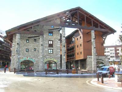 中心在法国的Val d'Isere滑雪胜地