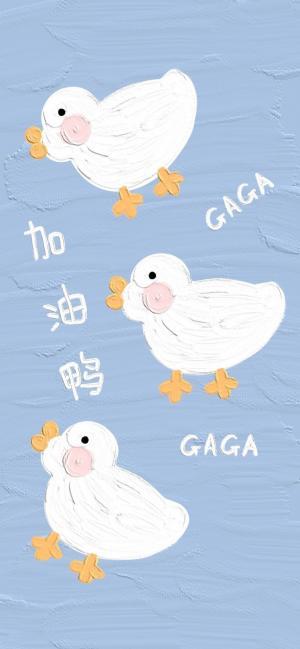 可爱手绘卡通小黄鸭