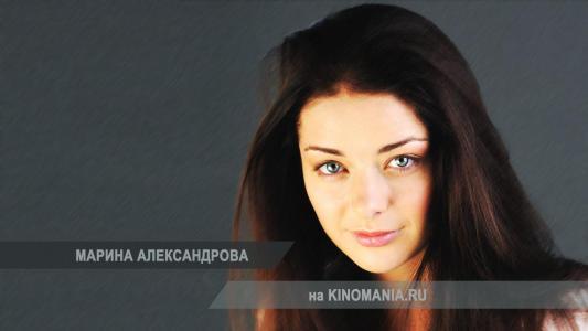 最受欢迎的女演员玛丽亚Alexandrova