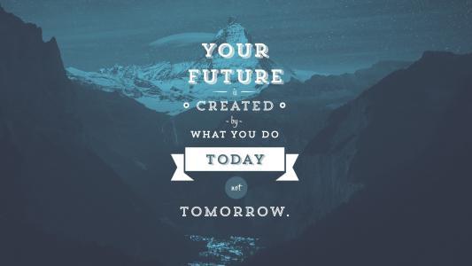 今天正在创造未来