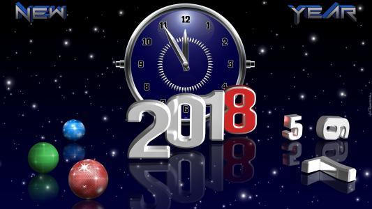 数字2018与时间在表面,新年被反射