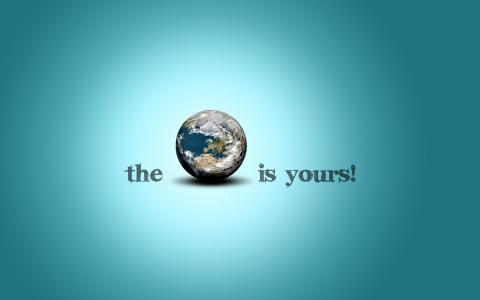 世界属于你