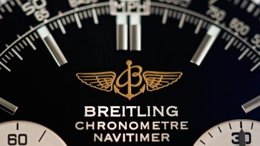 昂贵的手表品牌百年灵