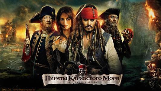 加勒比海盗:黑珍珠的诅咒